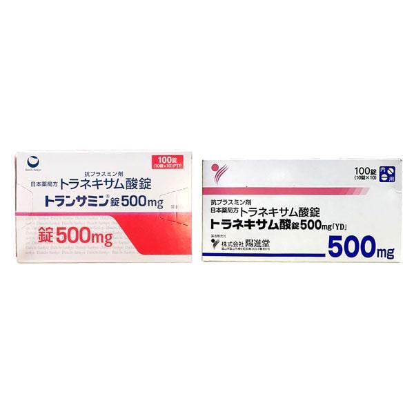 Viên uống trị nám chân sâu của Nhật Transamin