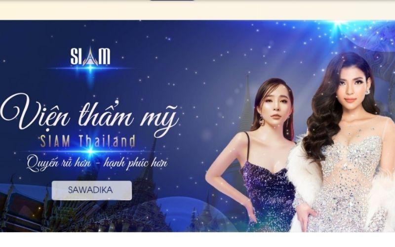 Viện thẩm mỹ Siam là nơi đáng tin cậy với nhiều người nổi tiếng